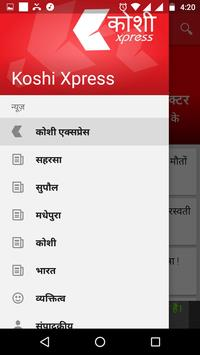 Koshi Xpress apk screenshot