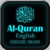 Al Quran - English Translation icon