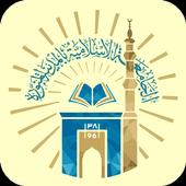 الجامعة الإسلامية بالمدينة المنورة icon
