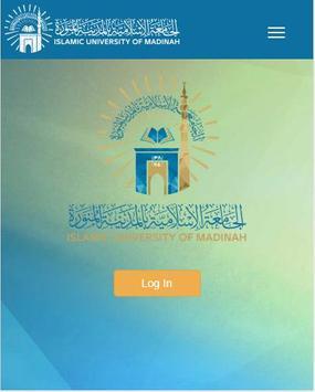 الجامعة الإسلامية بالمدينة المنورة poster