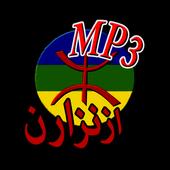 اغاني ازنزارن izenzaren icon