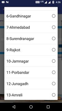 Gujarati election voter list | Matdar Yadi apk screenshot