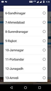 Gujarati election voter list | Matdar Yadi screenshot 1