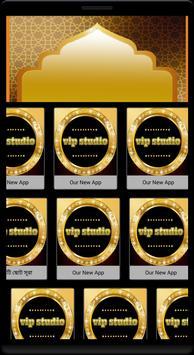10 Small Surah ১০ টি ছোট সূরা screenshot 3