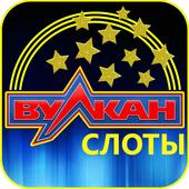 Клуб - Игровые автоматы онлайн icon