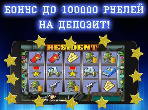Клуб - Игровые автоматы онлайн poster