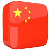 Learn Chinese Language icon