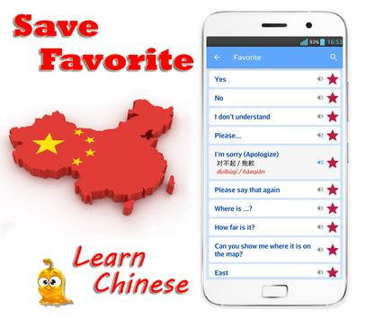 Learn Chinese Language poster