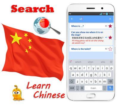 Learn Chinese Language screenshot 1