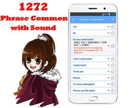 Learn Chinese Language screenshot 6