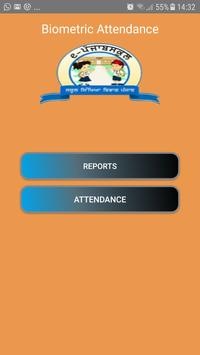 biometric attendance poster