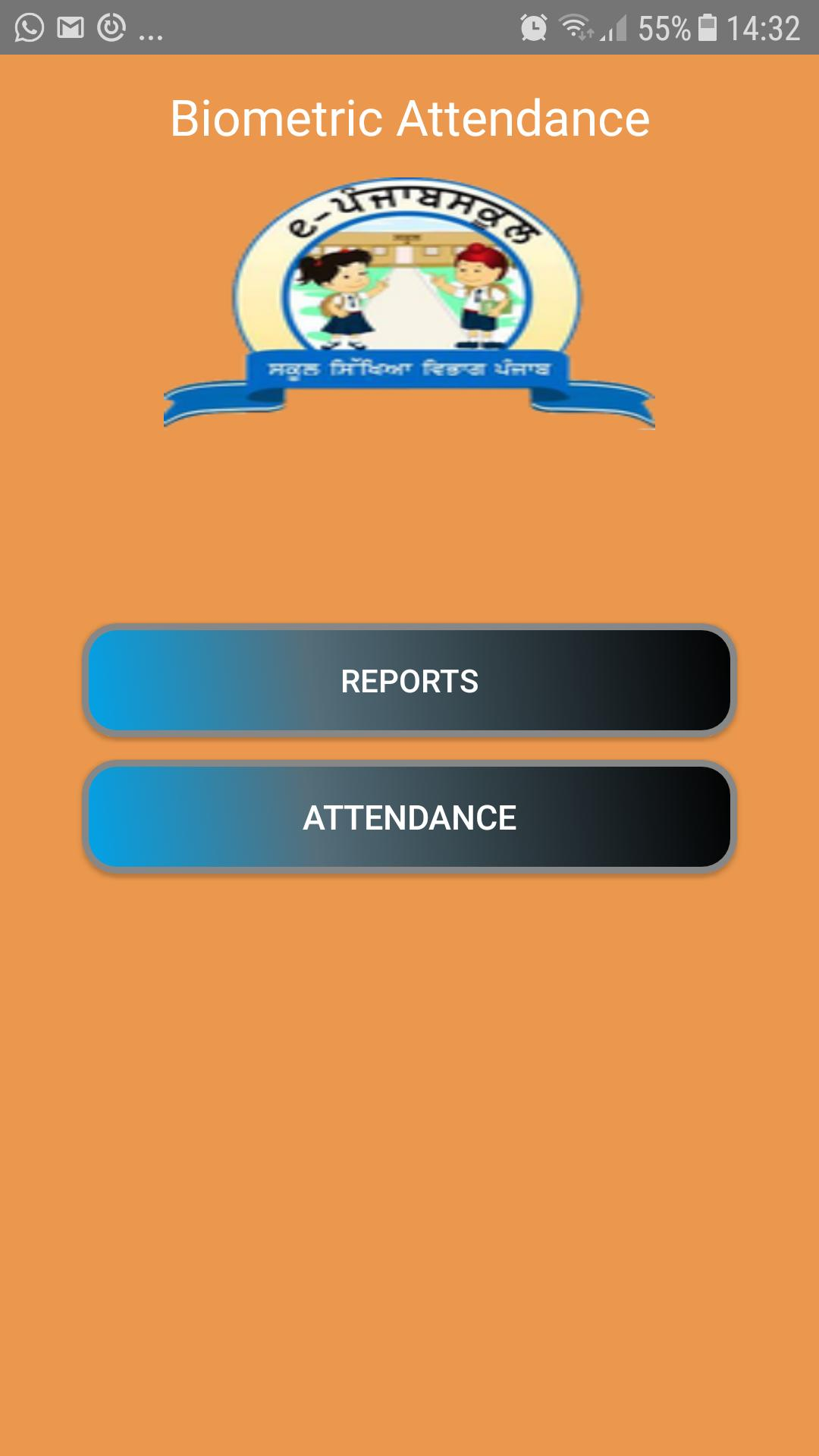 Biometric Attendance (Morpho) for Android - APK Download
