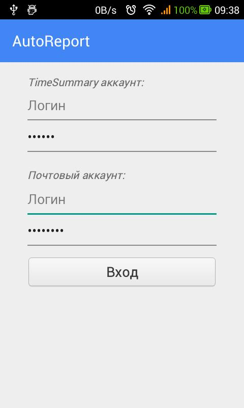 AutoReport for Android - APK Download