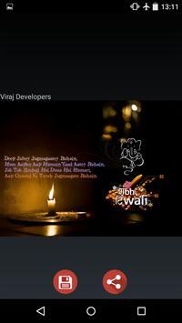 Best Diwali Wishes screenshot 4