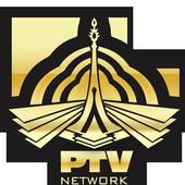 PTV CORPORATE icon