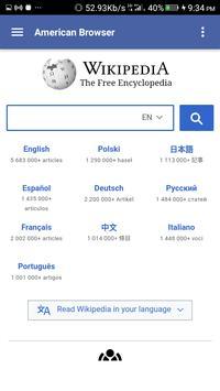 American Browser screenshot 6