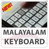 Malayalam Keyboard Lite icon
