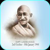 Gandhi Jayanti Images icon