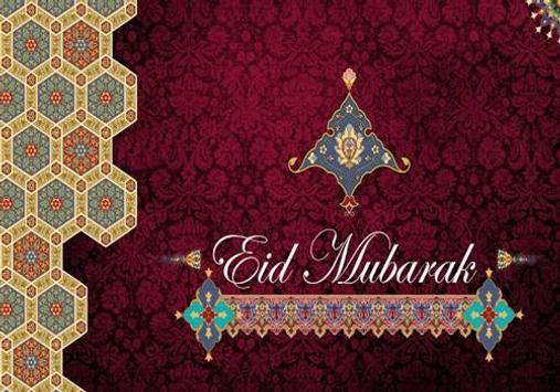 Eid Mubarak Images screenshot 3