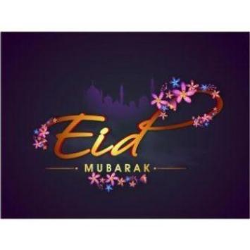 Eid Mubarak Images poster