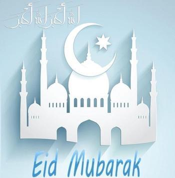 Eid Mubarak Images screenshot 2