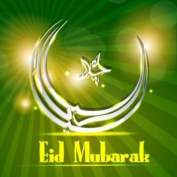 Eid Mubarak Images screenshot 4