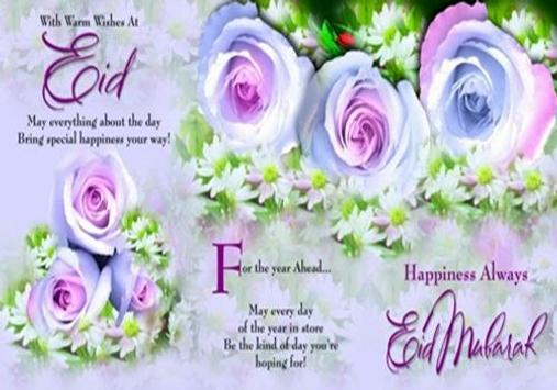 Eid Mubarak Images screenshot 5