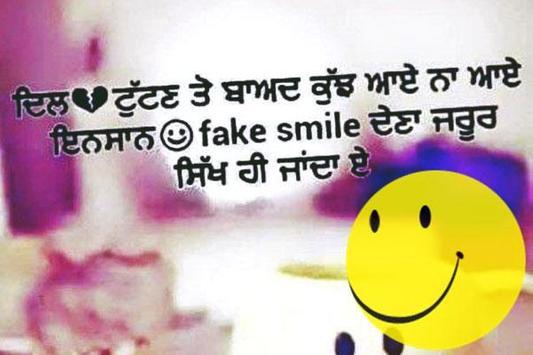 Punjabi Status screenshot 3