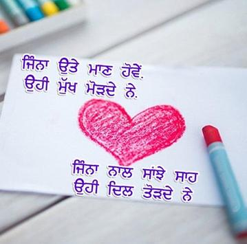 Heart Touching Punjabi Shayari APK Download - Free Photography APP ...
