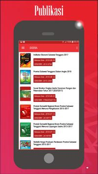 SISERA screenshot 2