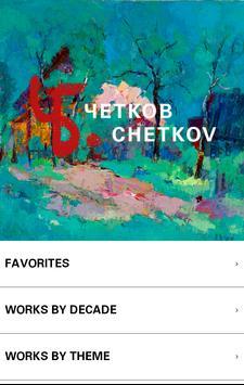 Boris Chetkov poster