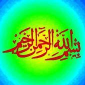 Murottal Al Quran Lengkap 30 Juz icon