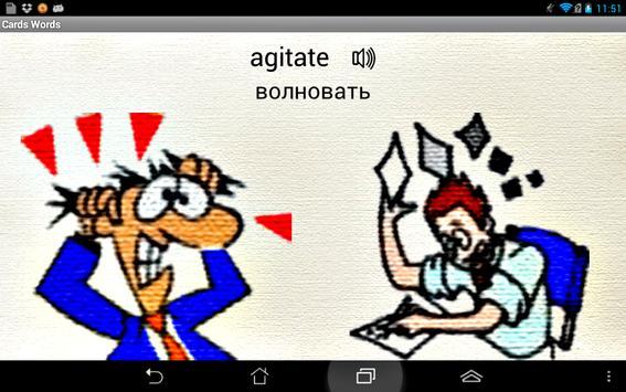 Cards Words En/Ru apk screenshot