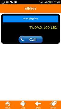 Vita Live screenshot 1