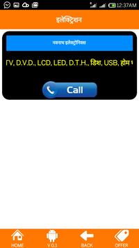 Vita Live screenshot 2