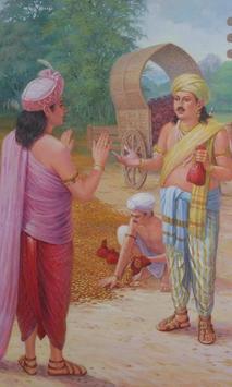 Caste Wallpapers screenshot 2