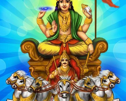 Hinduism Wallpapers screenshot 4