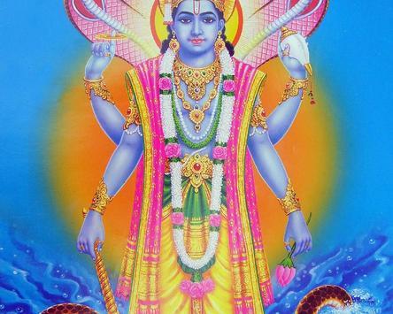 Hinduism Wallpapers screenshot 3