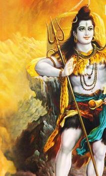 Ishvara Wallpapers screenshot 2