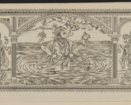Puranas Wallpapers apk screenshot