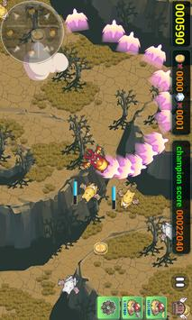 SpinFly 학습용 apk screenshot