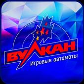 Игровой клуб - УСПЕХ icon
