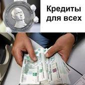 Open Loans Russia icon