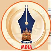 Mysore District Journalist Association - MDJA icon