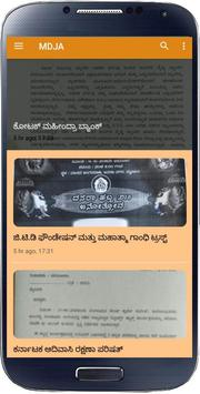 Mysore District Journalist Association - MDJA screenshot 3