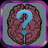 Тест: Школьная память icon