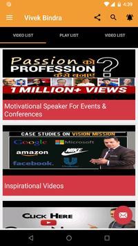 Vivek Bindra screenshot 11