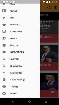 Vivek Bindra screenshot 1