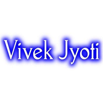 VivekJyoti Mobile Messenger poster