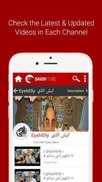 SaudiTube apk screenshot